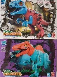 Набор из 2 конструкторов Zuanma Динозавры со звуком 040