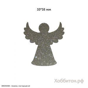 Вырубка ''Ангелок, 33*35 мм'' , глиттерный фоамиран 2 мм (1уп = 20шт)