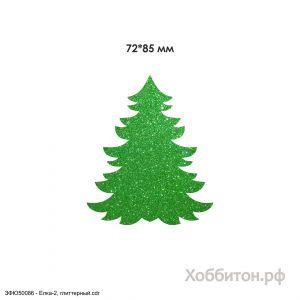 `Вырубка ''Елка-2, 72*85 мм'' , глиттерный фоамиран 2 мм