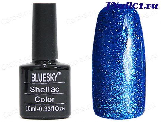 BLUESKY LZ 003