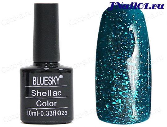 BLUESKY LZ 005