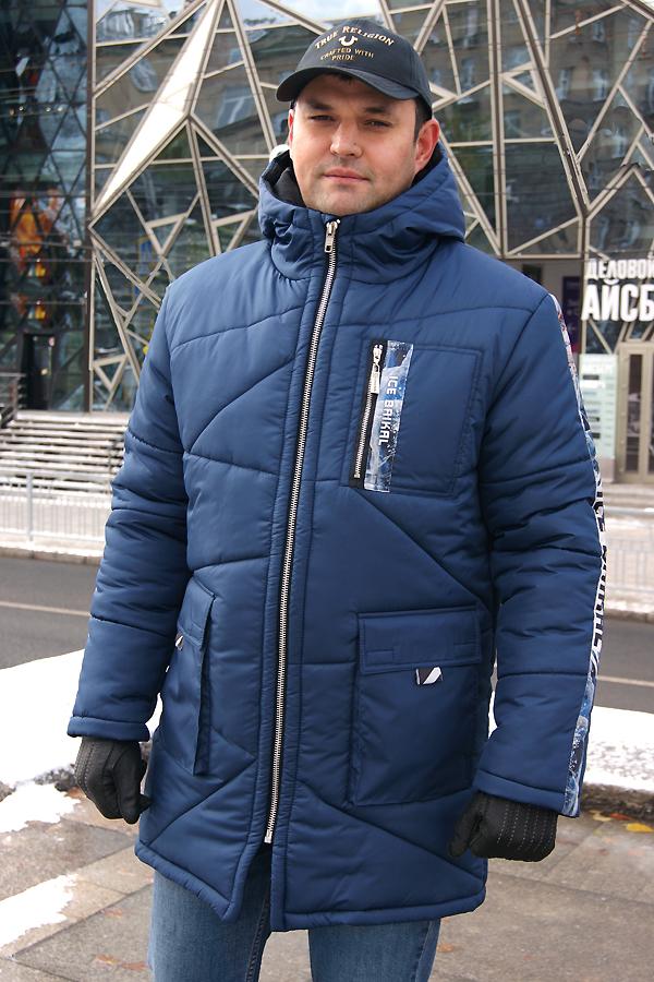 Синяя зимняя куртка Ice Baikal