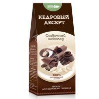 кедровый десерт сливочный шоколад Арго Дэльфа