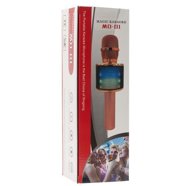 Беспроводной караоке-микрофон с колонкой MAGIC KARAOKE MD 01