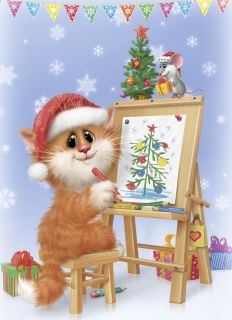 Почтовая открытка Новогодняя картина