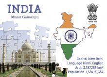 Почтовая открытка Step to India