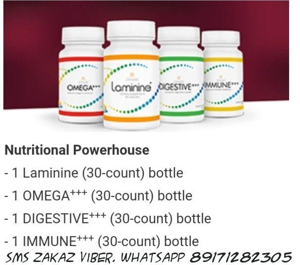 Ламинин набор LifePharm