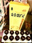 Buzhong Yiqi Wan Пилюли Ци Бу Чжун И Ци Вань 10 Медовых пилюль