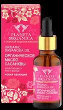 Органическое масло для волос масло Сасанквы, укрепление и рост волос, 30 мл