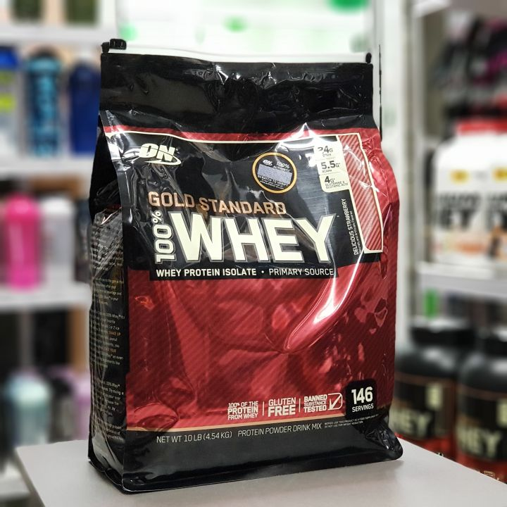Optimum Nutrition - 100 % Whey protein Gold standard (4540г/10 lb)