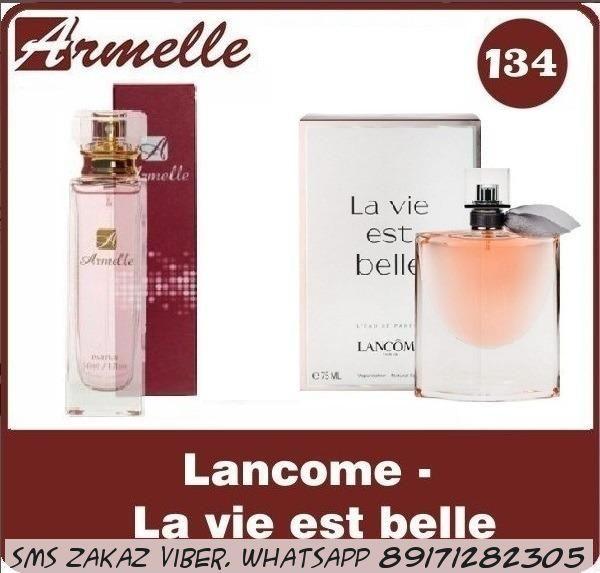 Armelle 134 Lancome - La vie est belle