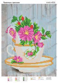 ЮМА-4533. Чашечки с Цветами. А4 (набор 550 рублей)