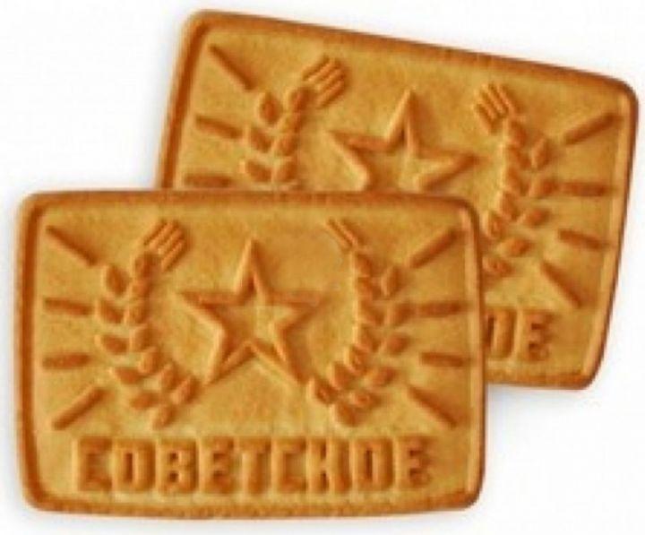 Печенье Советское детство 1кг Сладонеж