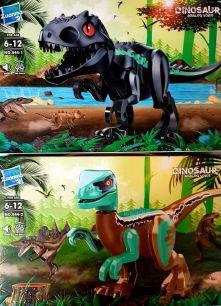 Набор из 2 конструкторов Zuanma Динозавры со звуком 044