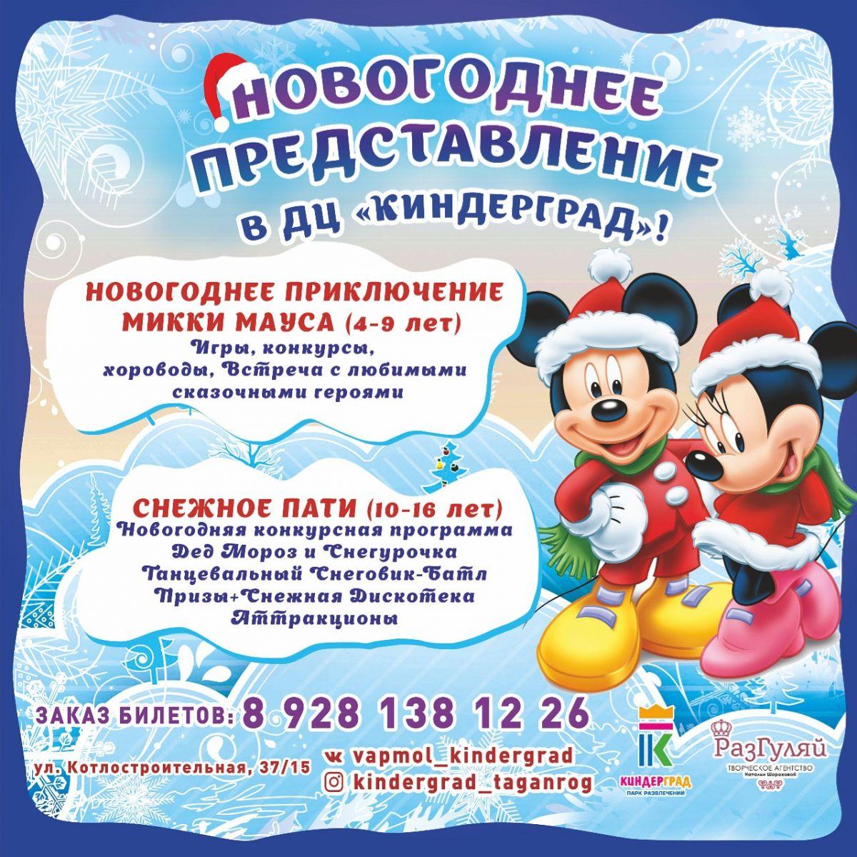 2019-12-29 НОВОГОДНИЕ ЁЛКИ
