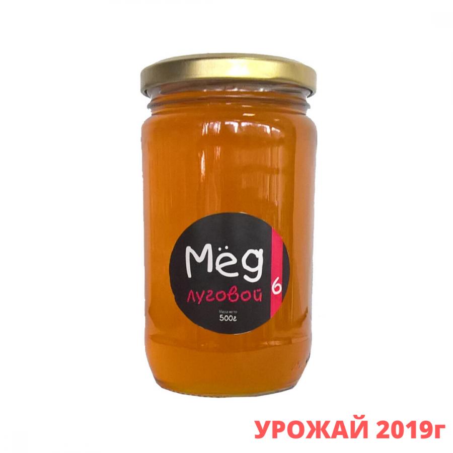 "Мёд натуральный ""Луговой"" 500г"