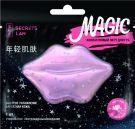 Коллагеновый патч для губ «Розовая вода и магнолия» серии «Magic»