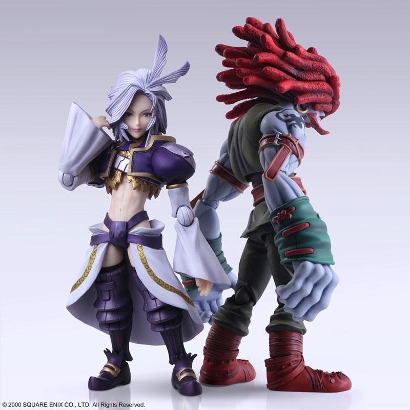 Аниме фигурка Final Fantasy IX - Bring Arts Kuja & Amarant Coral