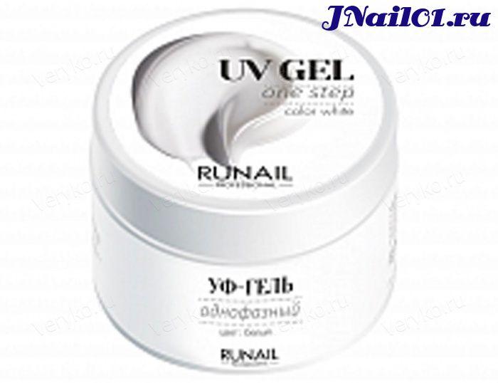 RuNail, Однофазный УФ-гель - Белый, 15 г