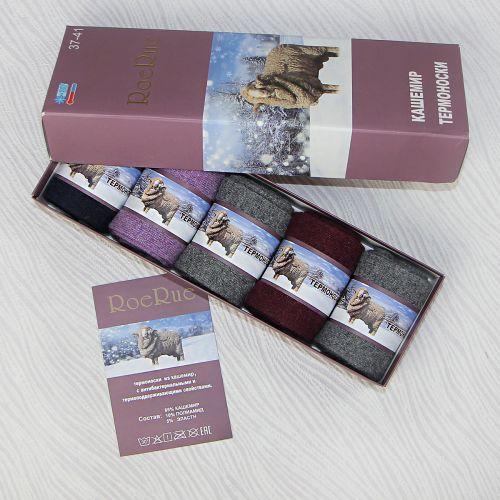 Носки женские махровые  в коробке № 22359