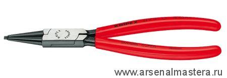Щипцы (клещи) для стопорных колец (внутренних) 225 мм KNIPEX 44 11 J3