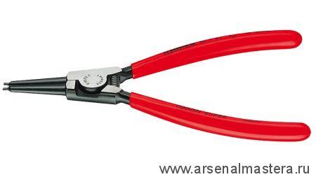 Щипцы (клещи) для стопорных колец (внешних), 210 мм, KNIPEX 46 11 A3
