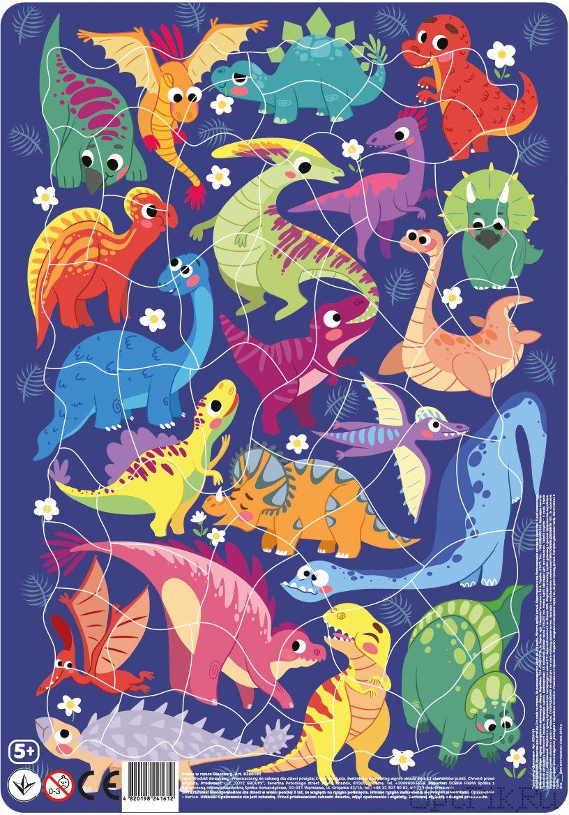 """Пазл в рамке """"Динозавры"""" 53 элемента"""