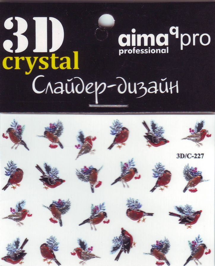 3D Слайдер-дизайн aimaqPRO 3D/С227