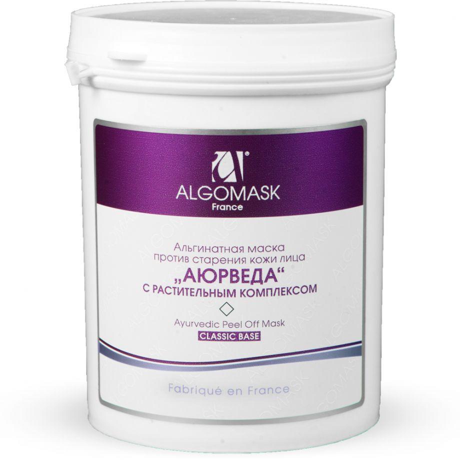 Альгинатная маска против старения кожи лица Аюрведа ALGOMASK, 25 - 200 - 1000 г