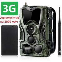 Фотоловушка Филин 200 PRO 3G с литиевым аккумулятором на 5000 мАч HC-801G-Li 3G