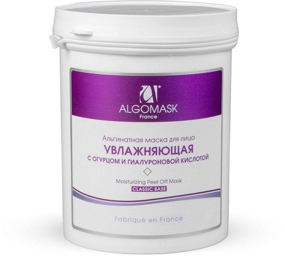 Увлажняющая альгинатная маска для лица с огурцом и гиалуроновой кислотой ALGOMASK, 25 - 200 - 1000 г