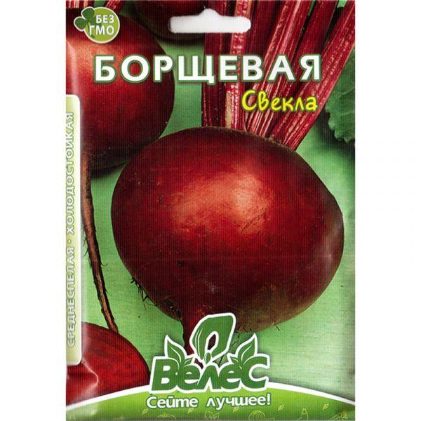 """""""Борщевая"""" (15 г) от ТМ """"Велес"""""""