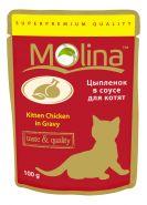 Molina Влажный корм для котят Цыпленок в соусе, 100г