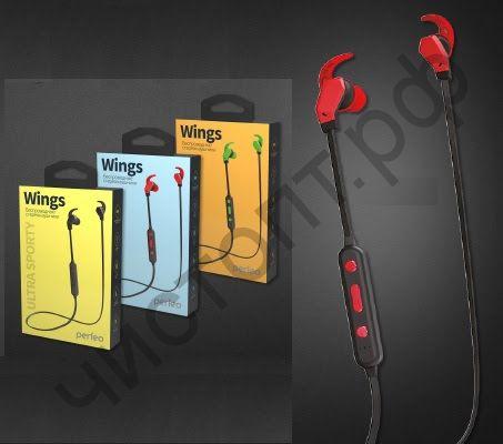 Bluetooth гарнитура стерео Perfeo WINGS чёрные/красные вакуум