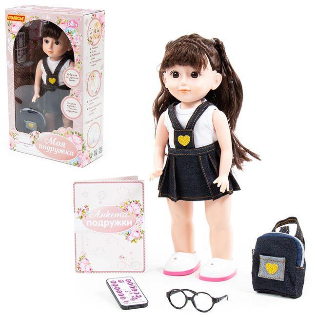 Кукла интерактивная Вика школьница