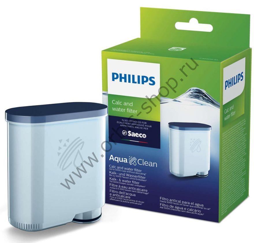 Фильтр для воды AquaClean CA6903 для кофемашин Philips-Saeco