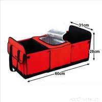 Органайзер - холодильник в багажник автомобиля Trunk Organizer & Cooler, Цвет: Красный