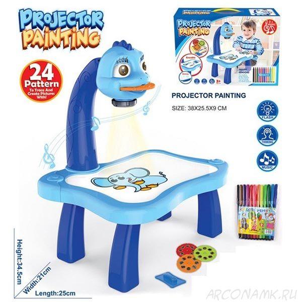Детский проектор для рисования со столиком Projector Painting, для мальчиков