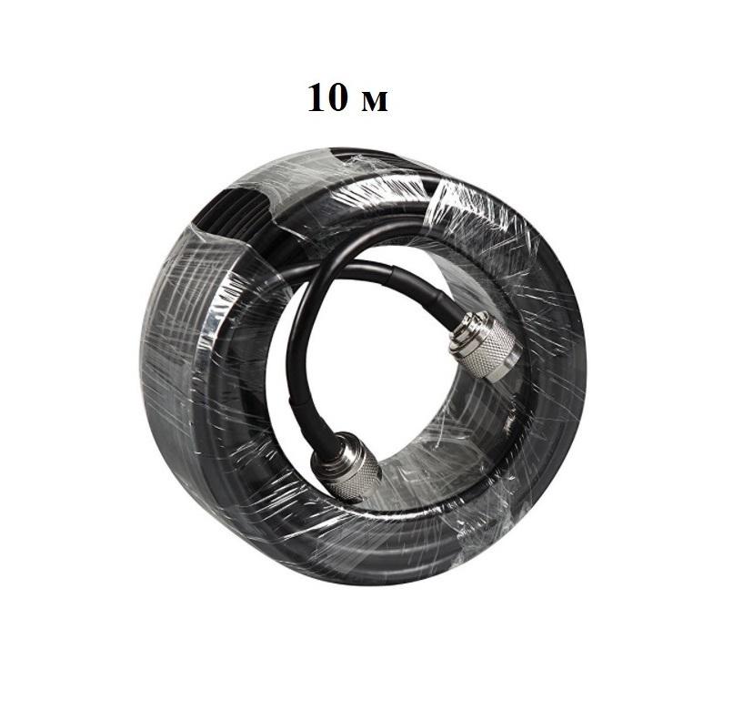 Кабельная сборка 10 метров 50 ОМ (наконечники N-типа) для усилителей