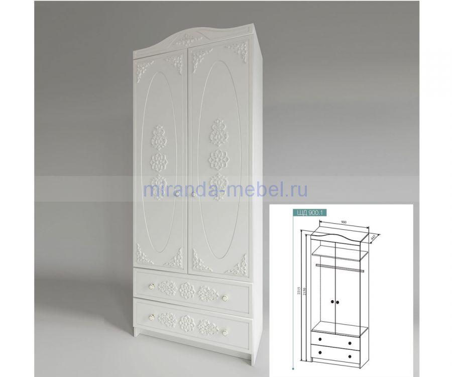 Шкаф 900 с ящиками Ки-Ки платяной