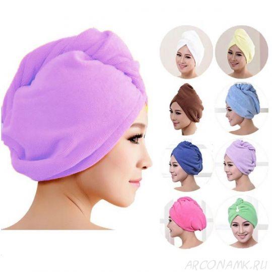 Махровое полотенце-тюрбан для сушки волос, Цвет: Фиолетовый