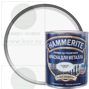 00ГБ075 Краска Hammerite