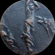 Настольная медаль Армения выпущена в память о Комитасе - армянском композиторе (тяжелый металл)