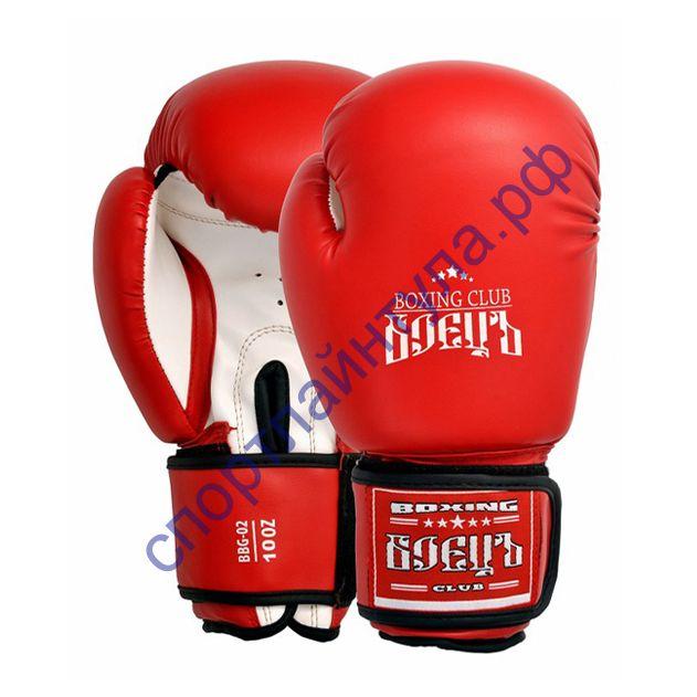 Боксерские перчатки BBG-02 Красные
