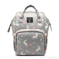 Сумка-рюкзак для мамы Mummy Bag Единорог, Цвет: Серый
