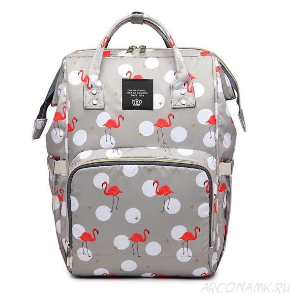 Сумка-рюкзак для мамы Mummy Bag Фламинго, Цвет: Серый