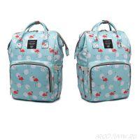 Сумка-рюкзак для мамы Mummy Bag Фламинго, Цвет: Голубой