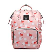 Сумка-рюкзак для мамы Mummy Bag Фламинго, Цвет Розовый