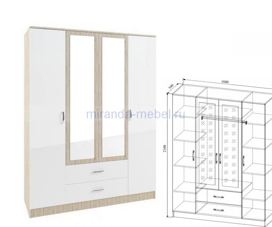СШК 1600.1  Шкаф 4-х створчатый  Софи