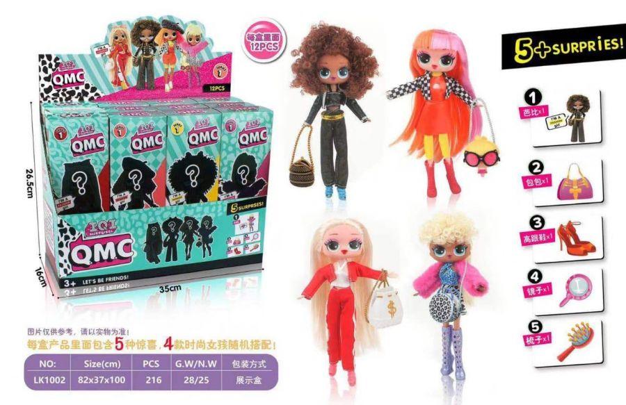 Кукла Лол Гардероб Lol OMG Surprised